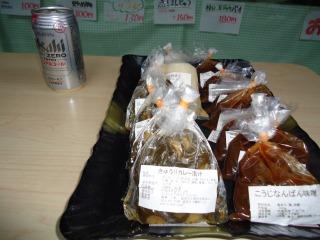 tsukemono&beer